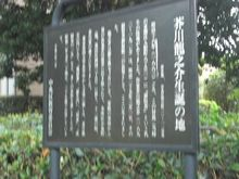 東京旅行 020