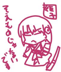 himeko.png
