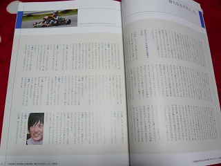 P1020723.jpg