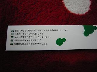 P1030331.jpg