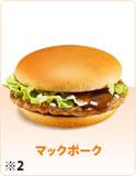 button_burger_13_hover.jpg