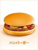 button_burger_14_hover.jpg