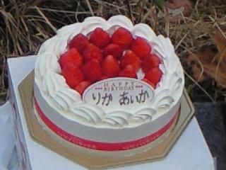 20080126 バースデーケーキ