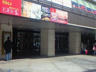20080224 東京厚生年金会館