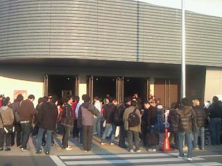 20080309 Zepp Nagoya