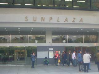 20080429 中野サンプラザ
