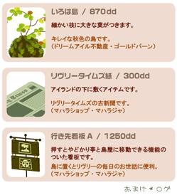 20060906-2.jpg