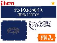 20060926-2.jpg