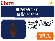 20061018-2.jpg