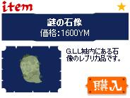 20061018-3.jpg
