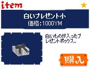20061018-4.jpg