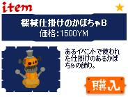 20061024-2.jpg