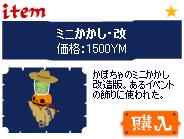 20061024-3.jpg