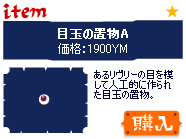 20061031-3.jpg