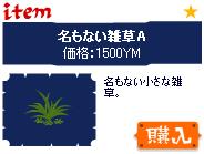 20061107-2.jpg