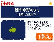 20061114-2.jpg
