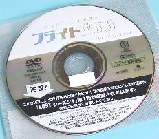 20061120.jpg