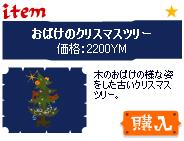 20061124-1.jpg