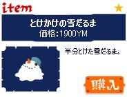 20061124-2.jpg