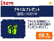 20061124-3.jpg