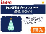 20061205-2.jpg