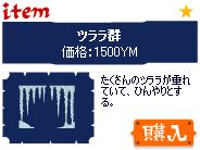 20061205-3.jpg