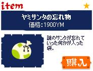 20061212-3.jpg