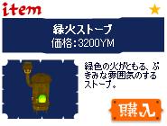 20061219-1.jpg