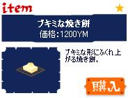 20070102-2.jpg