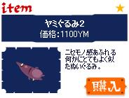 20070102-3.jpg