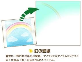 20070110-2.jpg