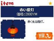 20070114-1.jpg