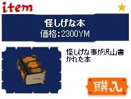 20070116-2.jpg