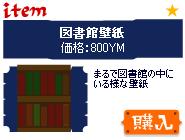 20070116-3.jpg