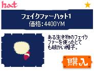 20070123-1.jpg