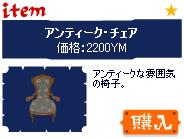 20070123-3.jpg