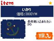 20070130-1.jpg