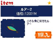 20070130-3.jpg