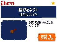 20070206-1.jpg