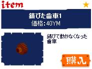 20070206-5.jpg