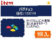 20070213-2.jpg