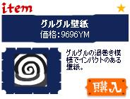 20070220-1.jpg
