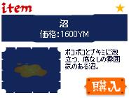 20070220-3.jpg