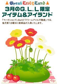 20070307-1.jpg