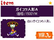 20070311-1.jpg