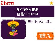 20070311-2.jpg