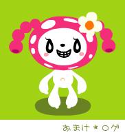 aihitoridachi2.jpg