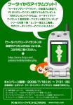 kyouzou1.jpg