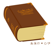 muzukashiihon2.jpg
