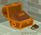 muzukashiihon4.jpg